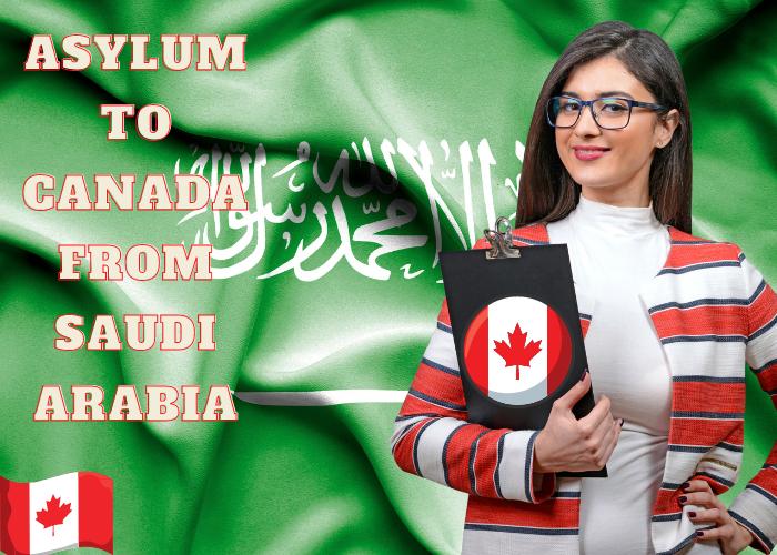 اللجوء إلى كندا من السعودية للمقيمين شروط قبول اللجوء إلى كندا من السعودية للمقيمين